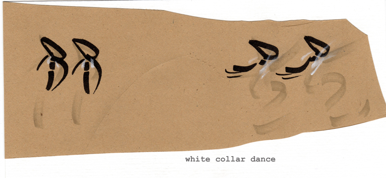 1.White collar dance